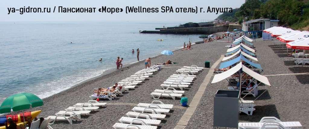 Пансионат «Море» (Wellness SPA отель) г. Алушта