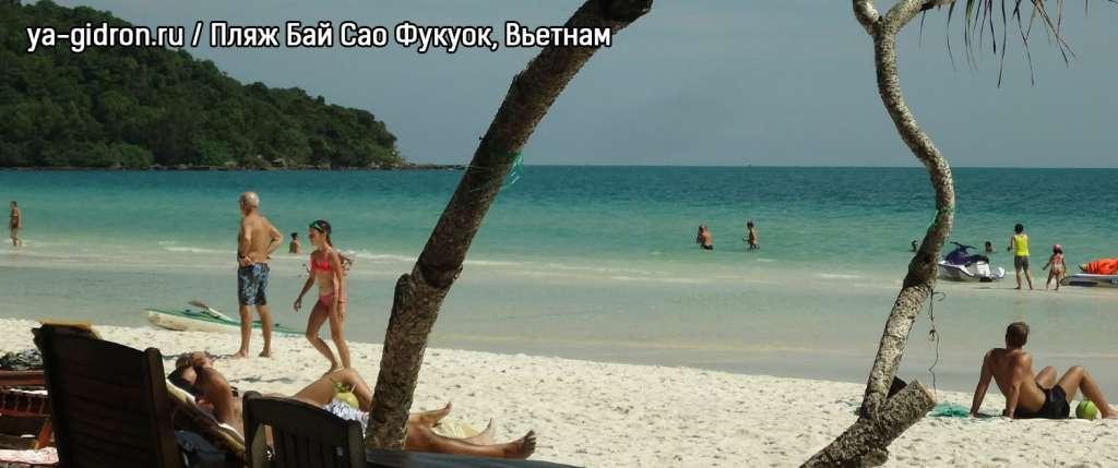 Пляж Бай Сао Фукуок, Вьетнам