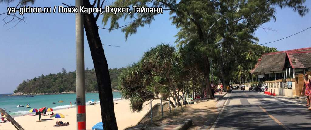 Пляж Карон, Пхукет, Тайланд. Здесь песок содержит кварц, который делает песок скрипучим как снег.