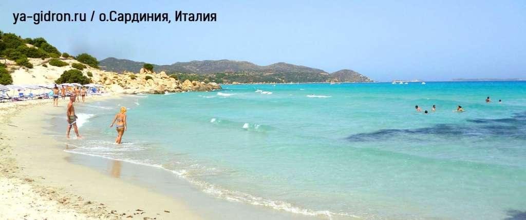 о.Сардиния, Италия