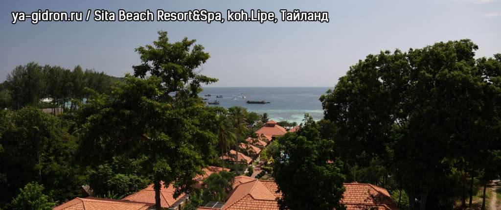 Sita Beach Resort&Spa, koh.Lipe, Тайланд
