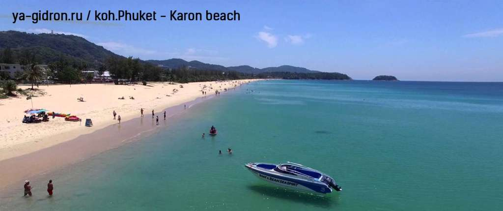 Karon beach at Phuket