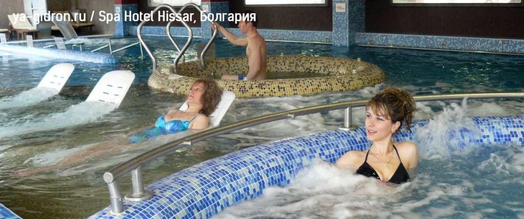 Курортный отель Spa Hotel Hissar в Болгарии