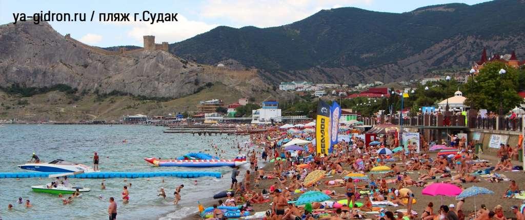 пляж г.Судак