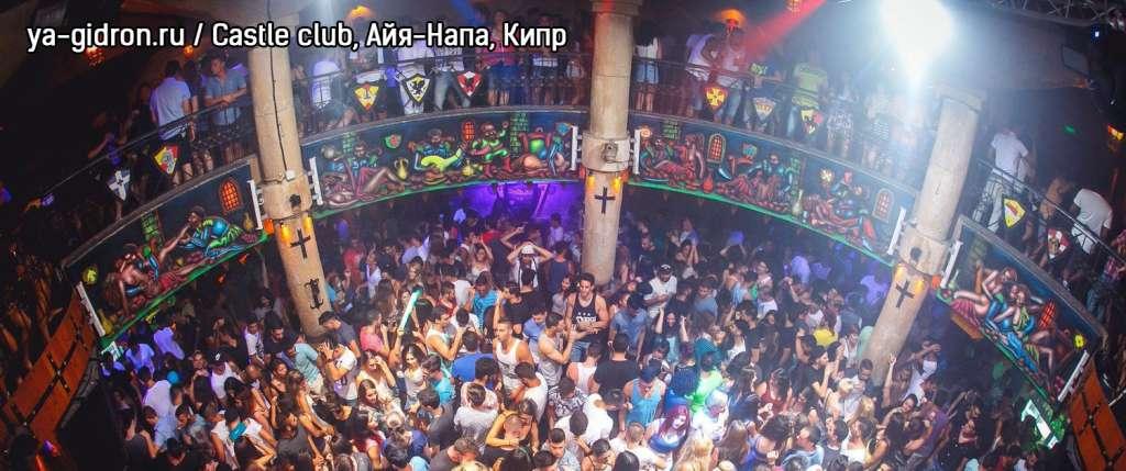 Castle club, Айя-Напа, Кипр