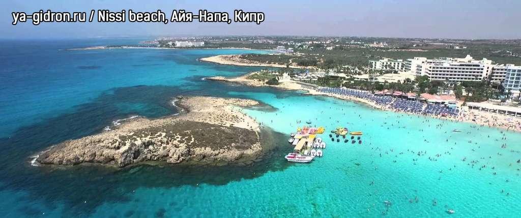 Nissi-beach-Айя-Напа-Кипр