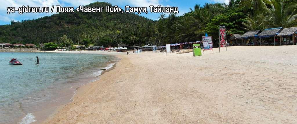 Пляж «Чавенг Ной», Самуи, Тайланд