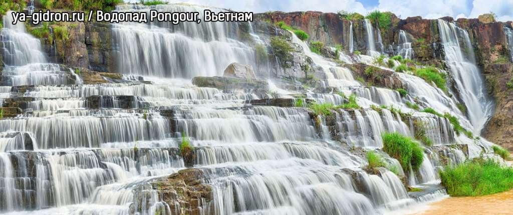 Водопад Pongour, Вьетнам