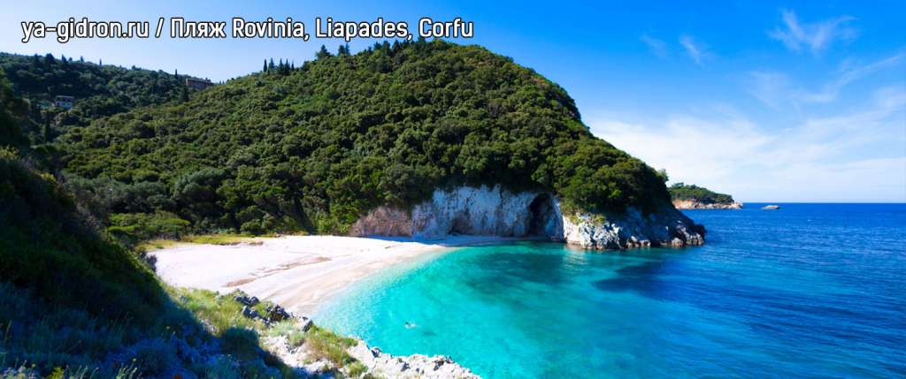 Пляж Rovinia, Liapades, Corfu