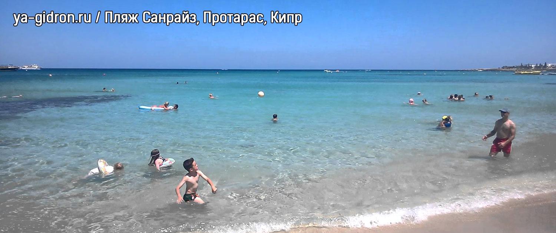 Кипр какой отдых