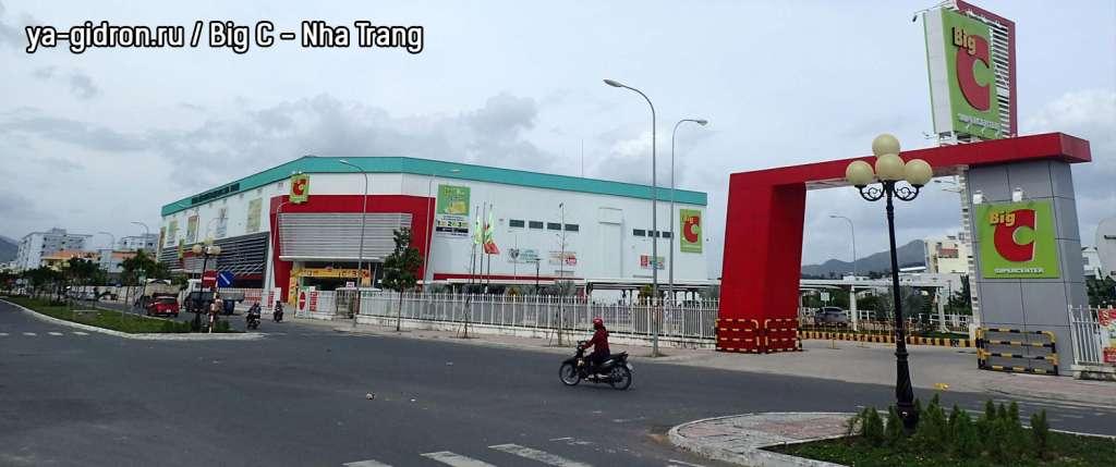 Big C - Nha Trang