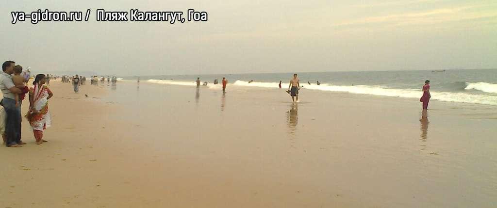 Пляж Калангут, Гоа
