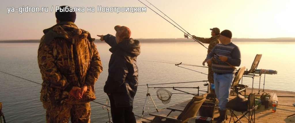 Рыбалка на Новотроицком водохранилище